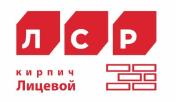 кирпич облицовочный ЛСР - цена в Саратове